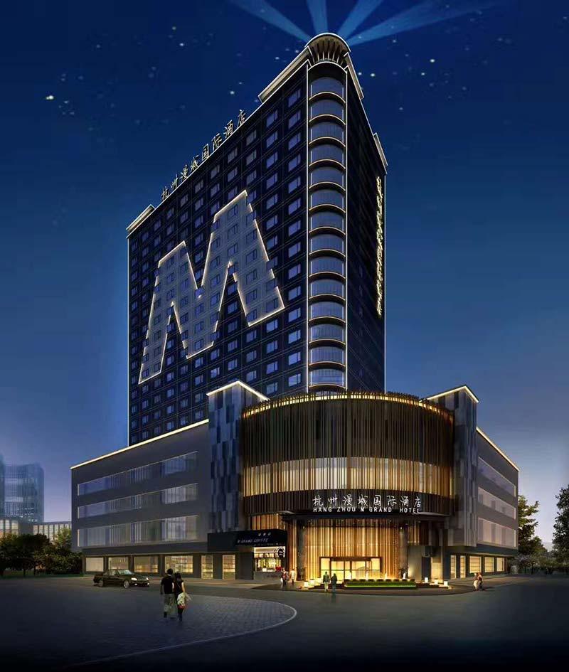杭州漫城酒店解决方案