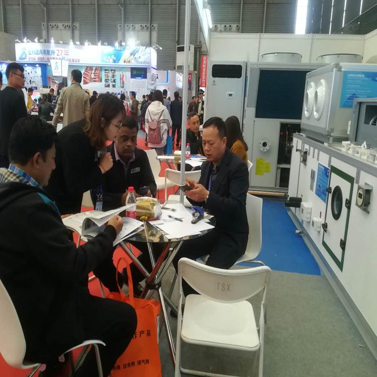 上海国际制冷展展会